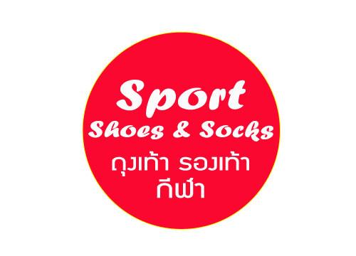 Sport Shoes, Socks รองเท้ากีฬา ถุงเท้ากีฬา