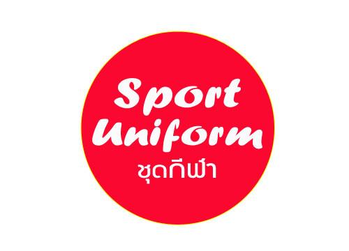 Sport Uniform ชุดกีฬา