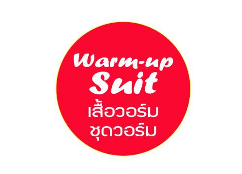 Warm-up suit เสื้อวอร์ม ชุดวอร์ม