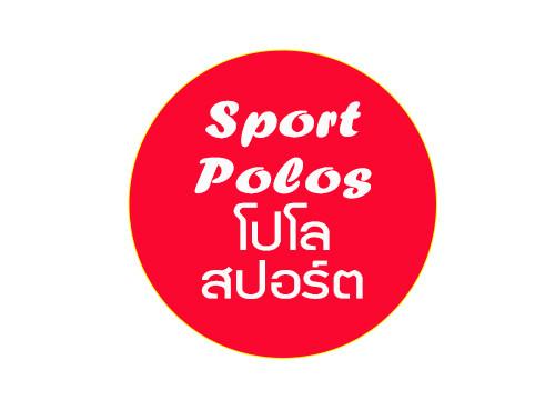 Sport polos เสื้อโปโลสปอร์ต